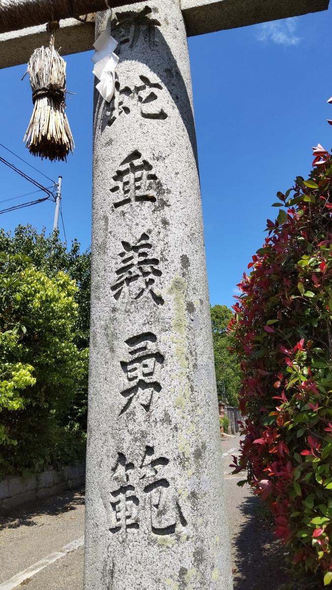 f:id:orochinomai:20210529212609j:plain
