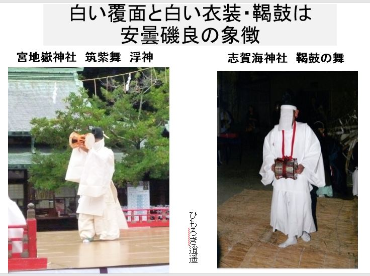 f:id:orochinomai:20210530185348j:plain