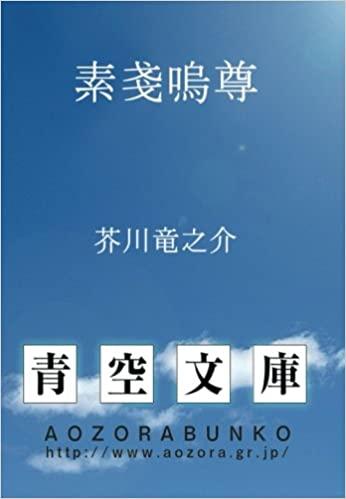 f:id:orochinomai:20210603094624j:plain