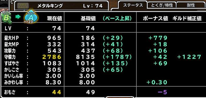 f:id:orooroKT:20160810224415j:plain