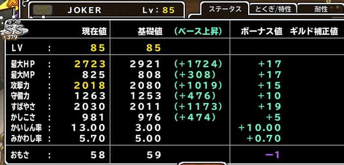 f:id:orooroKT:20160815173043j:plain