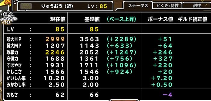 f:id:orooroKT:20160816082403j:plain