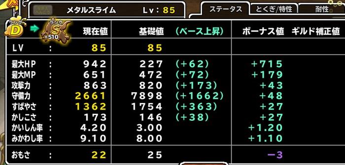 f:id:orooroKT:20160816084152j:plain