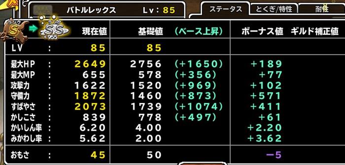 f:id:orooroKT:20160816085801j:plain