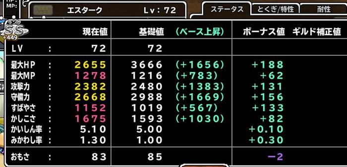 f:id:orooroKT:20160820100648j:plain