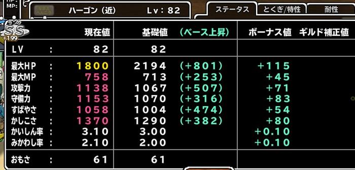 f:id:orooroKT:20160820102617j:plain