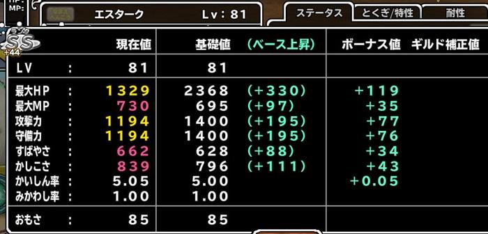 f:id:orooroKT:20160821091900j:plain