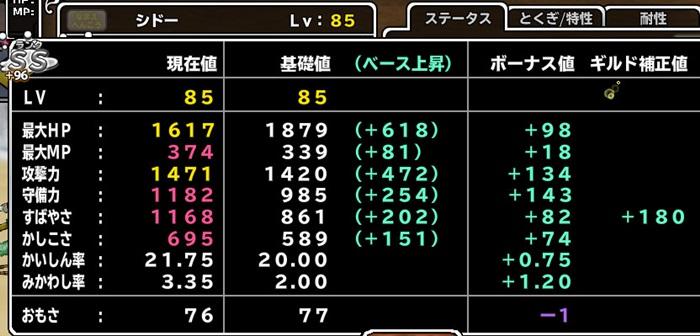 f:id:orooroKT:20160821095243j:plain