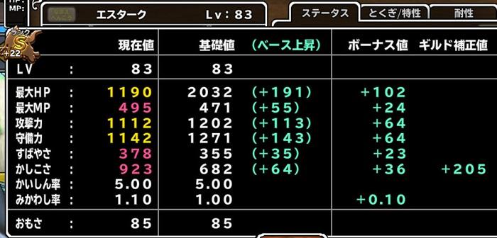 f:id:orooroKT:20160821110035j:plain