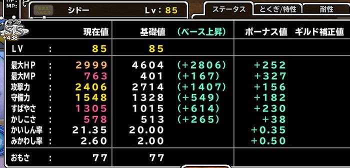 f:id:orooroKT:20160821110808j:plain