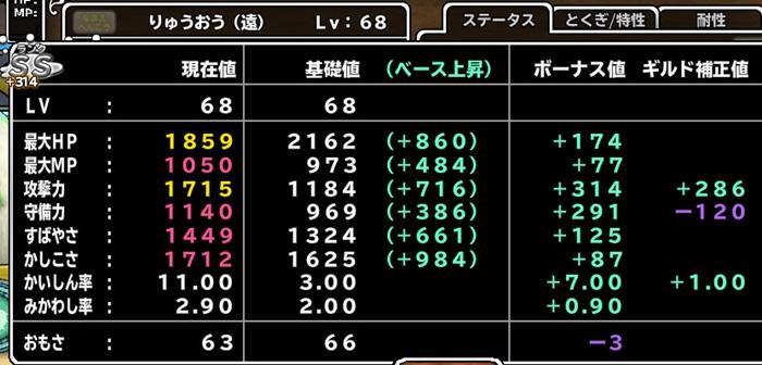 f:id:orooroKT:20160822101813j:plain