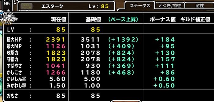 f:id:orooroKT:20160822103435j:plain