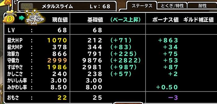 f:id:orooroKT:20160826232745j:plain