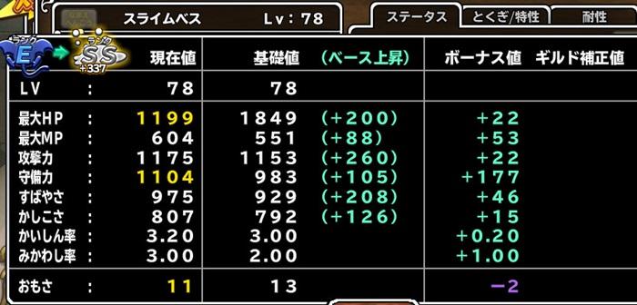f:id:orooroKT:20160826233558j:plain