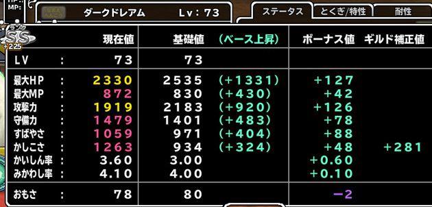 f:id:orooroKT:20160916081645j:plain