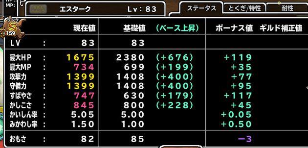 f:id:orooroKT:20160922104515j:plain