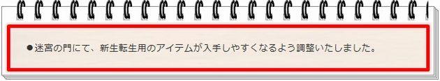 f:id:orooroKT:20160927101103j:plain