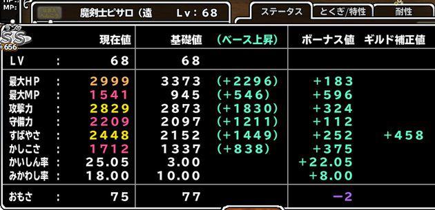f:id:orooroKT:20161023101535j:plain