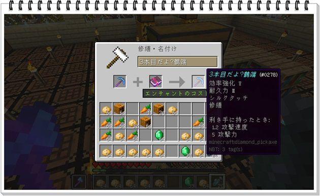 f:id:orooroKT:20161029224610j:plain