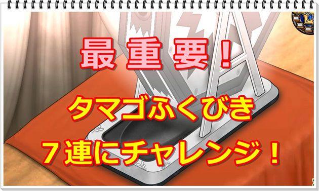 f:id:orooroKT:20161031095212j:plain
