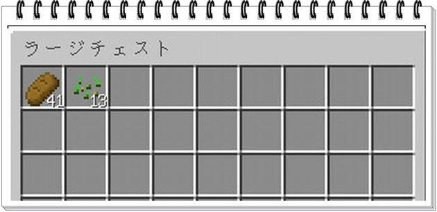 f:id:orooroKT:20161110170708j:plain