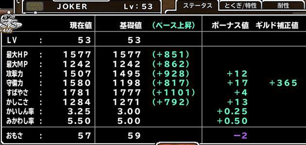 f:id:orooroKT:20161208212431j:plain