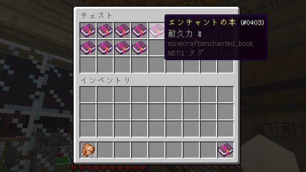 f:id:orooroKT:20161210111438j:plain