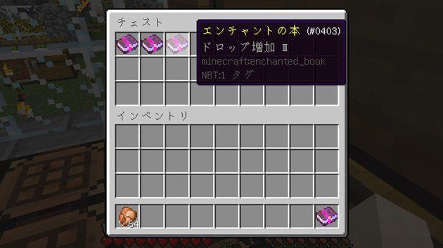 f:id:orooroKT:20161210111457j:plain