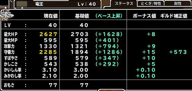 f:id:orooroKT:20161212232458j:plain