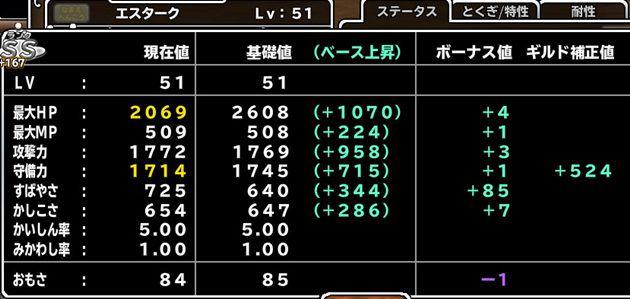 f:id:orooroKT:20161216231555j:plain