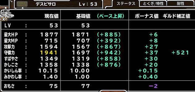 f:id:orooroKT:20161217225844j:plain