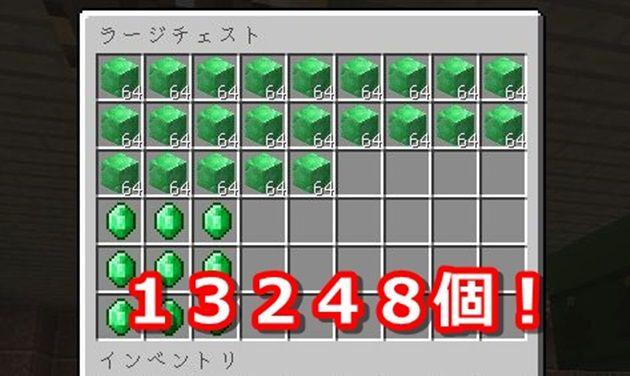 f:id:orooroKT:20161228134702j:plain