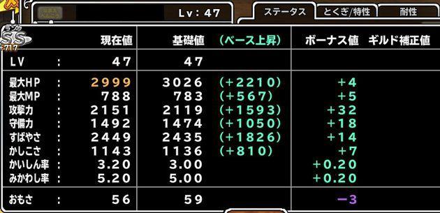 f:id:orooroKT:20161229225840j:plain
