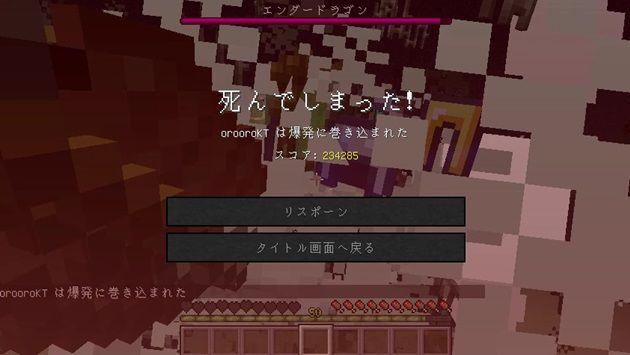 f:id:orooroKT:20170107174537j:plain