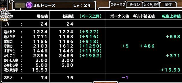 f:id:orooroKT:20170110211754j:plain