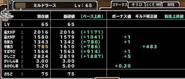 f:id:orooroKT:20170110212300j:plain