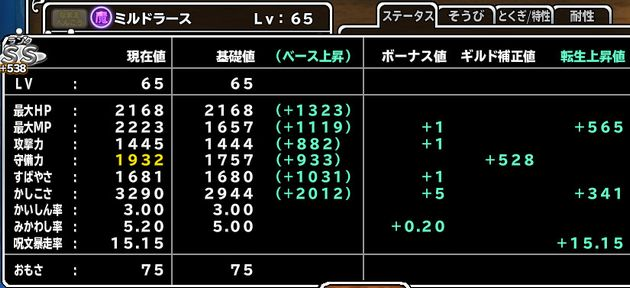 f:id:orooroKT:20170112113225j:plain