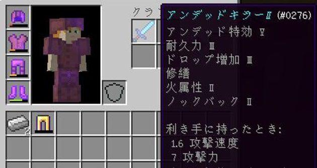 f:id:orooroKT:20170112183514j:plain