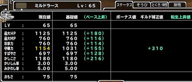 f:id:orooroKT:20170113131721j:plain