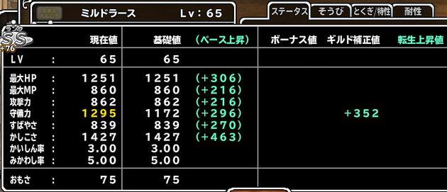 f:id:orooroKT:20170114223531j:plain