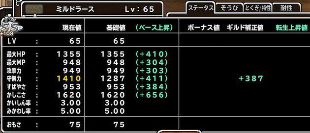 f:id:orooroKT:20170115134528j:plain