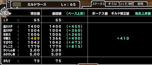 f:id:orooroKT:20170118021518j:plain
