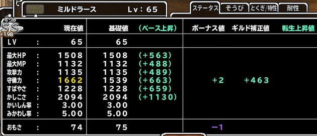 f:id:orooroKT:20170120075854j:plain