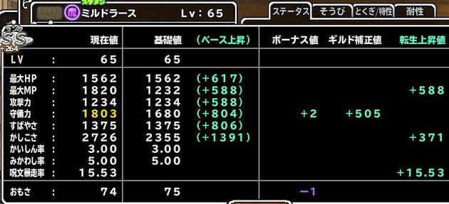 f:id:orooroKT:20170123234543j:plain