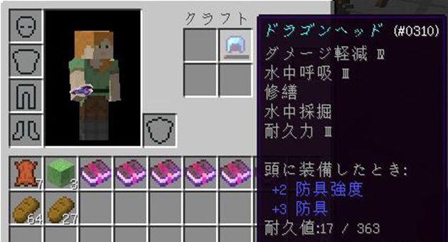 f:id:orooroKT:20170124110727j:plain