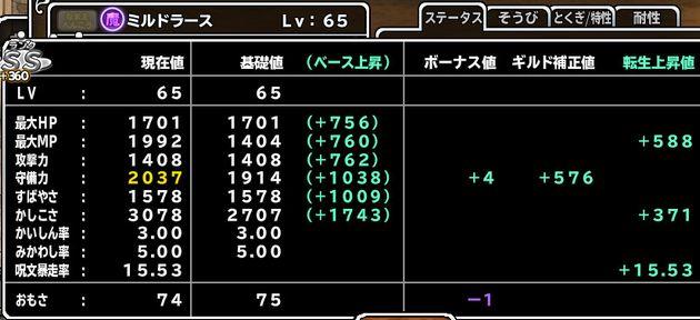 f:id:orooroKT:20170126224534j:plain