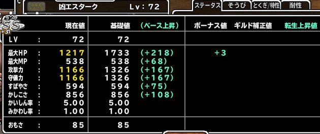 f:id:orooroKT:20170206043643j:plain