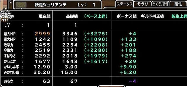 f:id:orooroKT:20170208131701j:plain