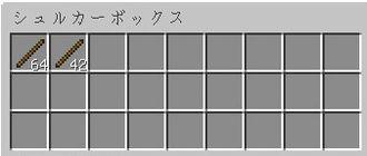 f:id:orooroKT:20170212115751j:plain