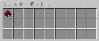 f:id:orooroKT:20170212115758j:plain